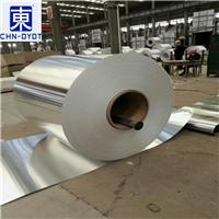 高品质1100-H18纯铝板  棒材铝合金型材
