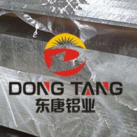 供应7A15超硬铝板 7A15高度度超硬铝合金
