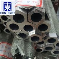 进口6063铝棒 阳极氧化用铝合金棒