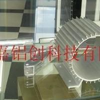江苏 耐久临盆工业铝型材