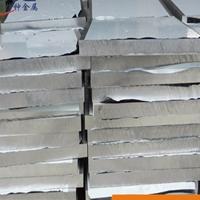 现货6061铝板  价格