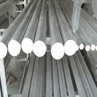 铝圆管现货 规格齐全