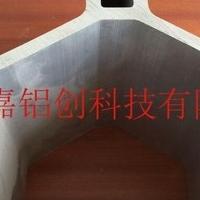淮安 異形鋁型材定做