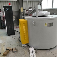 350KG熔炼保温炉 铝合金溶液保温炉