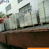 氧化al6063铝板