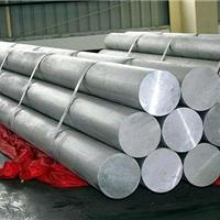 铝棒铝管供应