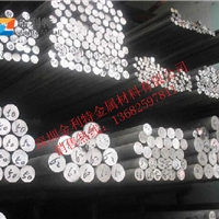供应超细纯铝棒  1060环保铝棒