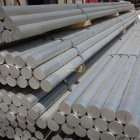 铝圆棒生产厂家