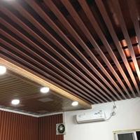 多年生产铝方通 木纹铝方通