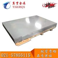 7075铝板  7075铝板价格
