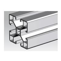 瑞鑫源工业铝型材4040L-8铝型材