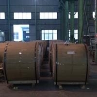 保温铝卷厂家3003铝卷1060铝卷