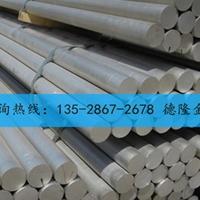 供应出口5357铝棒