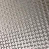 干变外壳用磨花铝板