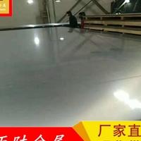 防锈铝材 5052h32氧化效果好、易加工铝材