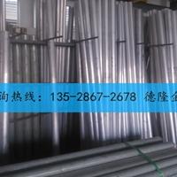 供应出口5454铝棒