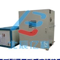 北辰亿科 320kw热拆装热成型专项使用设备