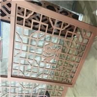 餐馆装修古式铝挂落新款元素装饰