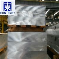进口铝合金1A95铝板 规格齐全