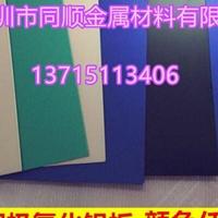 6061薄铝板5052铝板可打孔,氧化,攻牙加工