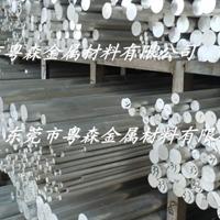 高强耐磨3003铝棒 挤压合金铝棒