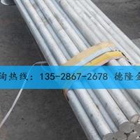 供应出口5A33铝棒