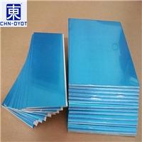 北京厂家直销3003双面贴膜铝板