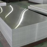 1100纯铝板