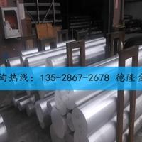 供应出口5A13铝棒 5A13铝板 5A13