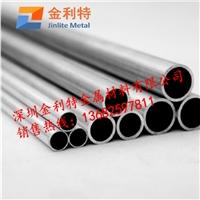 供应圆形无缝铝管  6061精抽铝管