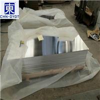 高密度3003铝板 3003高抗拉铝板