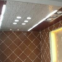 厨房吊顶铝扣板300X300规格