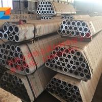 供应环保合金铝管   6063无缝铝管