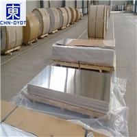3003贴膜铝板 3003铝板单价