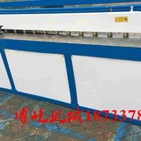 4米铁板剪板机铁板折弯机的价格优惠
