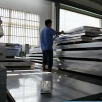 辽宁al5B05超声波模具铝板 高准确铝板