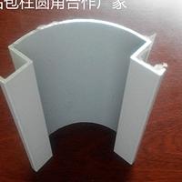加油站柱子包柱铝圆角包边角铝型材