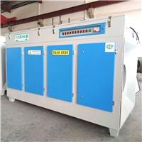 光氧净化器 光解催化设备 废气处理设备
