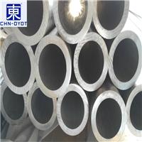 国标5083合金铝管 5083铝管高品质