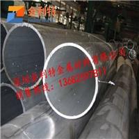供应6063挤压合金铝管  大口径厚壁管