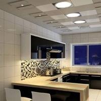 吉芝祥铝天花板铝扣板吊顶铝单板