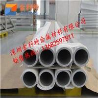 供应国标大口径铝管  6061厚壁合金铝管