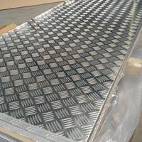 花纹铝板、合金铝板等----徐州誉达