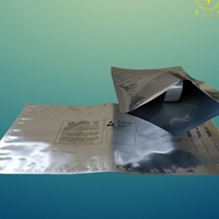平口铝箔袋,热封机自封铝箔袋