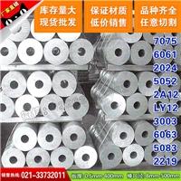 上海韵哲生产现货供应2A01-H15毛细棒