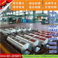上海韵哲生产ZALCu5Mn超宽板