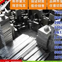 上海韵哲生产ZALSi2Cu2Mg1超厚板