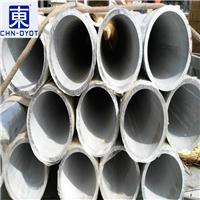 进口准确机械用铝管6061 浙江AL6061铝管