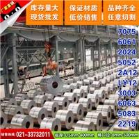 上海韵哲生产ZALMg10超大板