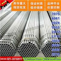 上海韵哲生产Ns4大口径铝管